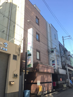 http://www.as-he-sakai.com/es/rent_building/23454056440000007833