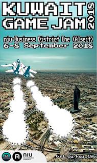 Kuwait Game Jam 2018 - Poster 1