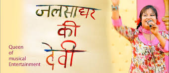 Jalsa Ghar Ki Devi (Bhojpuri) Movie Star Casts, Wallpapers, Trailer, Songs & Videos