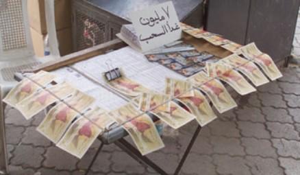 كم يدفع السوريون يومياً لشراء أوراق الحظ؟