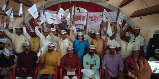 AAP प्रत्याशियों की 6वीं लिस्ट जारी, 18 में से 05 अनपढ़, 01 रिटायर्ड कर्नल | MP NEWS