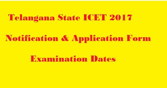 ts icet exam date 2017