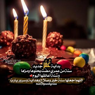 صور صور عيد ميلادي 2019 بوستات عيد ميلادى انا 41038543_20773193822