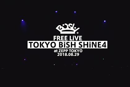 [BDRip] BiSH - TOKYO BiSH SHiNE4 at Zepp Tokyo [2018.08.29]