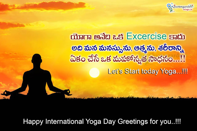 Happy International Yoga Day wishes greetings in Telugu