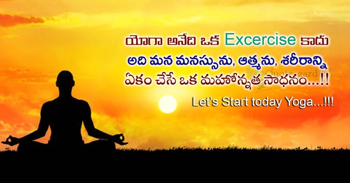 Happy International Yoga Day Wishes Greetings In Telugu Quotes Garden Telugu Telugu Quotes English Quotes Hindi Quotes