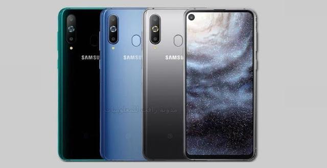 http://www.rftsite.com/2019/04/samsung-galaxy-a60.html