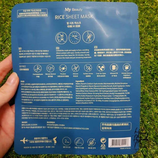 Review; My Beauty's Rice Sheet Mask + First Impression