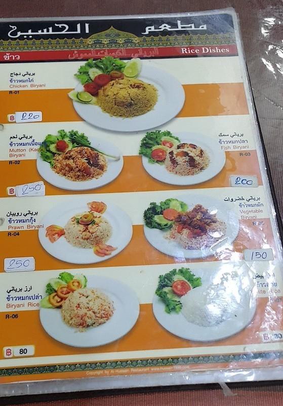 Macam2 Travelog Awesome Halal Restaurant Al Hussain Restaurant Sukhumvit Bangkok
