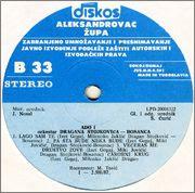 Ado Gegaj - Diskografija (1987-2015) Image3