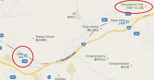 gisement de Kaolin de Izumiyama