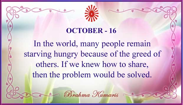 Thought For The Day October 16