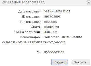 16.06.2018.png