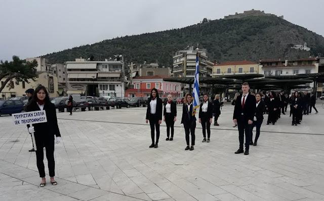 Η Τουριστική Σχολή στο Άργος έκλεψε την παράσταση στην παρέλαση της 25ης Μαρτίου