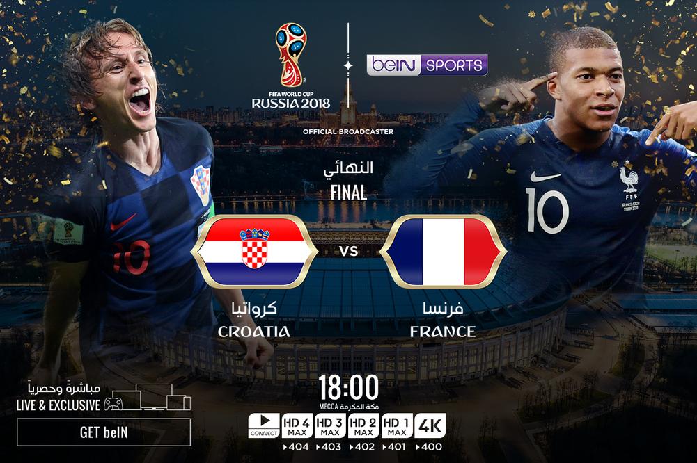 فرنسا وكرواتيا في نهائي الكأس العالمية بتوابل أوروبية