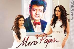 MERE PAPA - Tulsi Kumar, Khushali Kumar & Jeet Gannguli