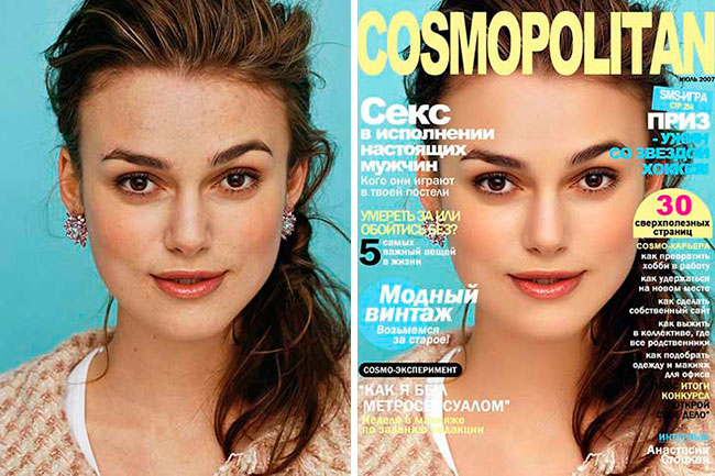 Keira Knightley Cosmopolitan Magazine Before and After