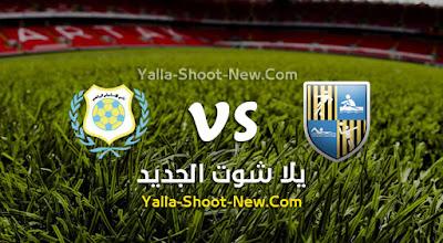 مباراة المقاولون العرب والإسماعيلي