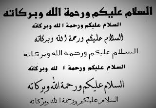 Bentuk Bentuk Tulisan Arab