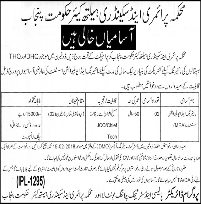 Primary & Secondary Healthcare Department New Jobs 30 Jan 2018