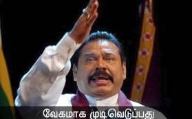 Seeman's Daily Quotes   Rooso Quotes 24-09-2016