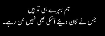 Poetry | Urdu Islamic Poetry | Urdu Islamic Quotes | Poetry Pics | islamic quotes in urdu images | islamic quotes in urdu images | beautiful islamic quotes about life - Urdu Poetry World,Urdu poetry on love, Urdu poetry on photo, Urdu poetry picture, Urdu poetry quotes, Urdu poetry sad images, Urdu poetry sad love, Urdu poetry Shayari, Urdu poetry two lines, Urdu poetry youtube, very sad Urdu poetry, Urdu poetry with images, urdu poetry Yaad, Urdu poetry 2 lines,2 line Urdu poetry,2 line Urdu poetry facebook, 2 line Urdu poetry romantic,