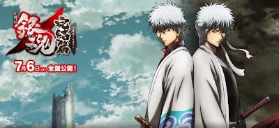 Gintama: Kanketsu-hen - Yorozuya yo Eien Nare Subtitle Indonesia - Anime 21