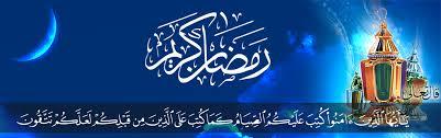 Niat Puasa Ramadhan Lengkap Yang Benar dan Sah