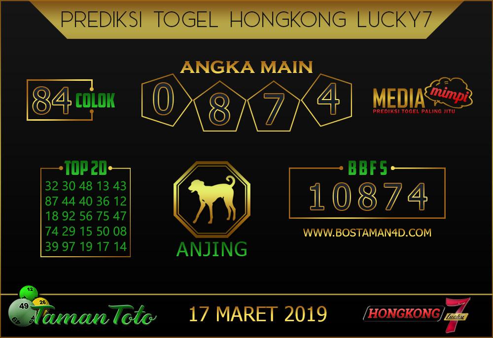 Prediksi Togel HONGKONG LUCKY 7 TAMAN TOTO 17 MARET 2019