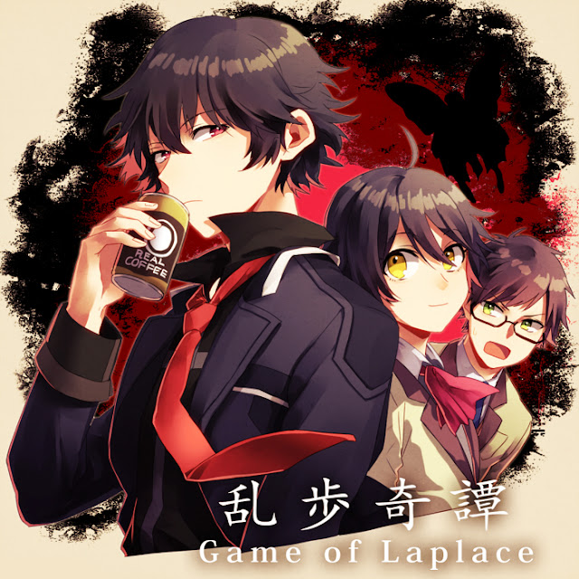 Ranpo Kitan: Game of Laplace Episode 1 - 12 (End) Subtitle Indonesia