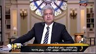 برنامج العاشره مساء حلقة الاحد 4-12-2016 مع وائل الابراشى
