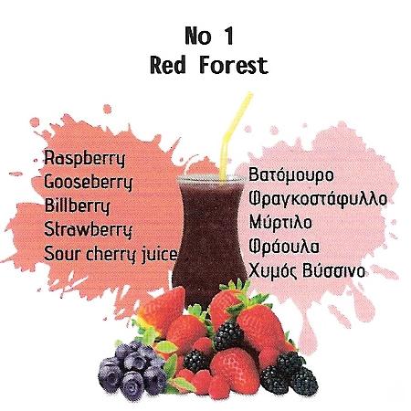 Νο1 - Red Forest