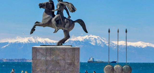 Ο ουσιαστικός λόγος να μην περιέχεται η λέξη Μακεδονία