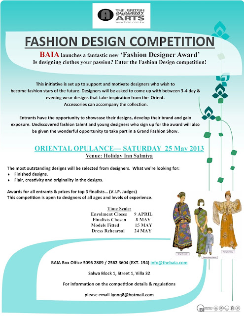 Ladies Who Do Lunch In Kuwait Baia Launches Fashion Design Competition And Mini Design Courses