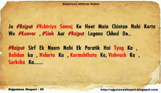 New Rajputana Shayari Wallpaper Photos Collection HD ...