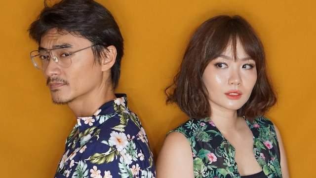 Gail Satiawaki ft Alena Wu - Bersamamu
