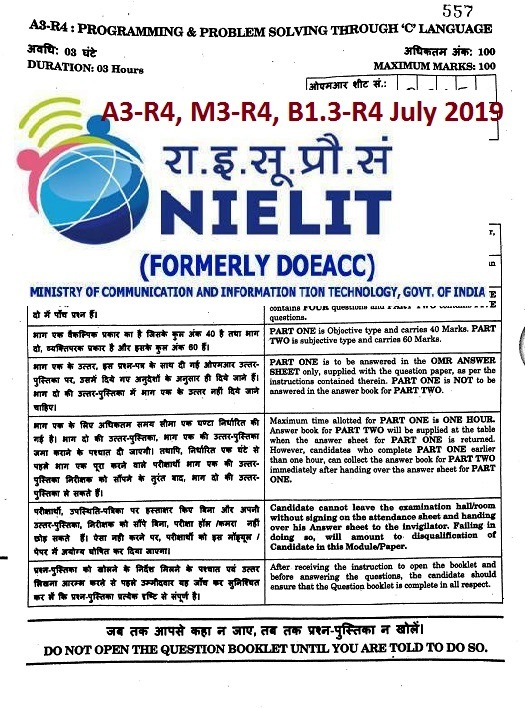 programming and problem solving through c language nielit
