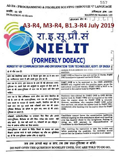 Download Question Paper of Nielit O level/A level/B level January 2019