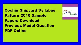 Cochin Shipyard Syllabus Pattern 2016 Sample Papers Download Previous Model Question PDF Online