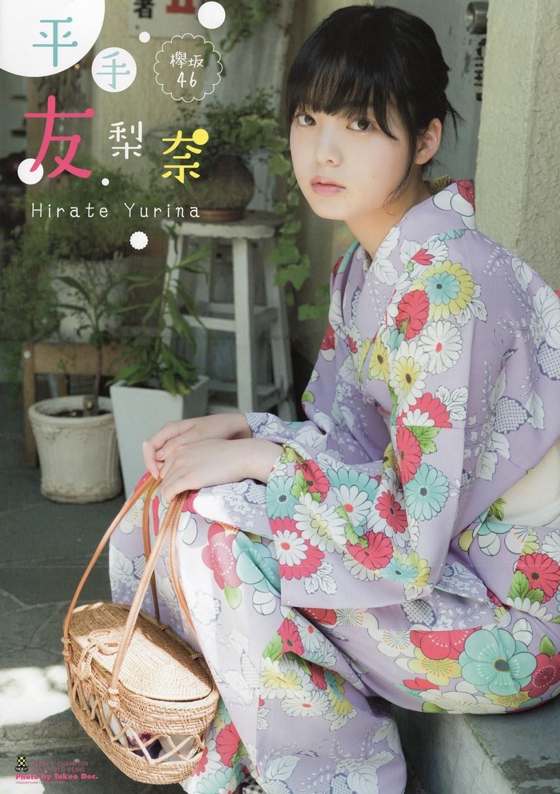 Hirate Yurina 平手友梨奈, Shonen Champion 2017 No.32 (週刊少年チャンピオン 2017年32号)