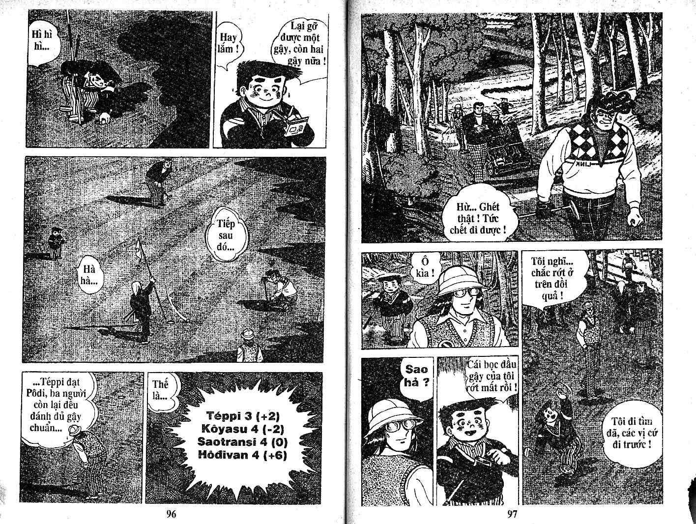 Ashita Tenki ni Naare chapter 24 trang 46