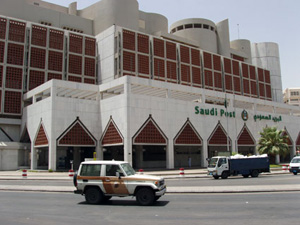 28be94a0e ... is actually housed on the second floor of the main Saudi Post building.  (If it is locked, go to the third floor and ask someone to open it up for  you.)