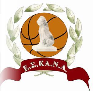 ΥΠΕΝΘΥΜΙΣΗ : Αίτηση βεβαίωσης συμμετοχής αθλητή-τριας για χρήση στην σχολή προπονητών