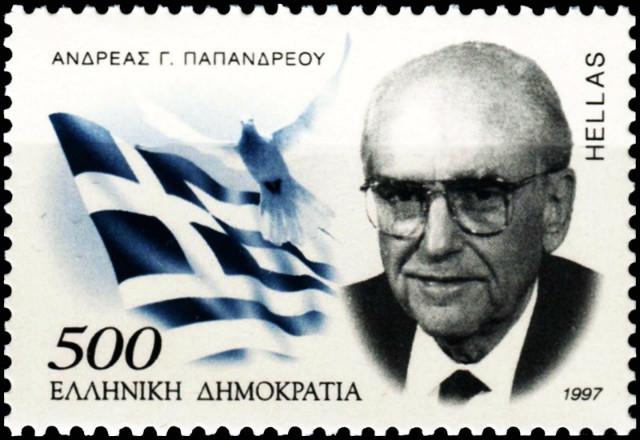 Γραμματόσημο : Ανδρέας Παπανδρέου - Ο αρχηγός του κράτους