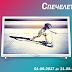 """Спечелете 24"""" телевизор FULL LED HD PHILIPS 24 PFS 4032/12"""