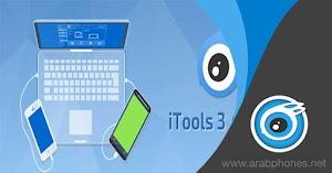 تحميل برنامج iTools 3 لإدارة أجهزة iOS آخر اصدار