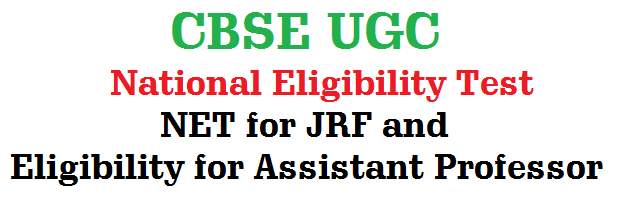 CBSE UGC NET,National Eligibility Test, JRF