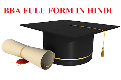 bba full form in hindi,bba ka full form in hindi