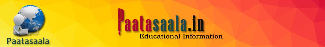Paatasaala|  AP DSC| TSPSC | TREIRB | TS TRT Resullts