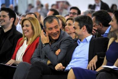 """Οι όλοι μαζί, η γερμανική Ελλάδα  """"μπορεί"""""""